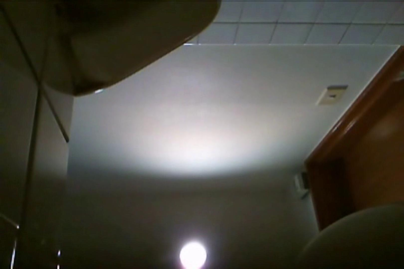 SEASON 2ND!掴み取りさんの洗面所覗き!in新幹線!VOL.03 サル系な男たち ゲイアダルト画像 84連発 68