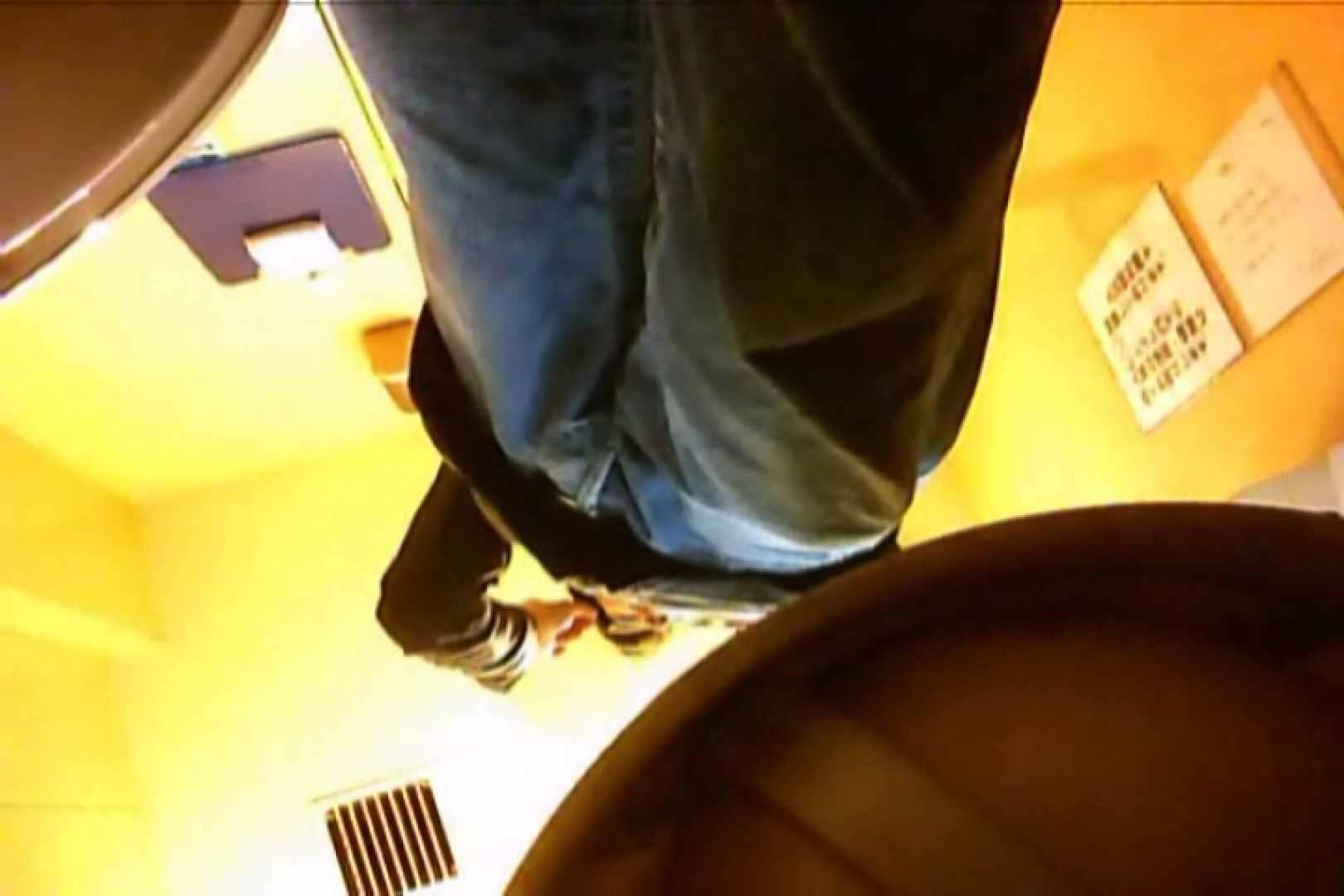 SEASON 2ND!掴み取りさんの洗面所覗き!in新幹線!VOL.03 覗きお宝 ゲイセックス画像 84連発 76