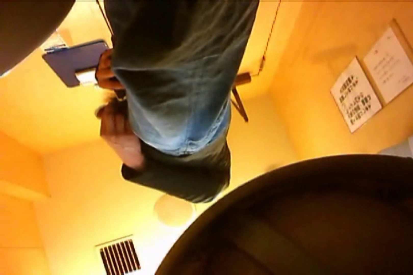 SEASON 2ND!掴み取りさんの洗面所覗き!in新幹線!VOL.03 ノンケ  84連発 80