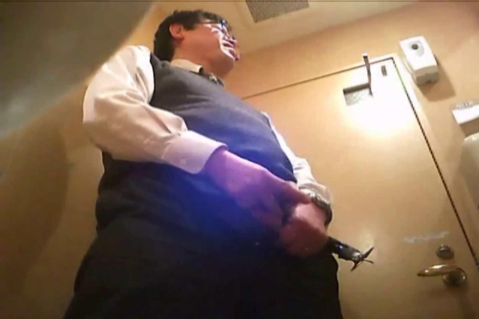SEASON 2ND!掴み取りさんの洗面所覗き!in新幹線!VOL.05 スーツ ゲイアダルト画像 80連発 20