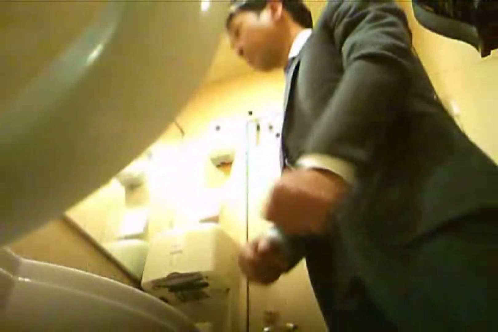 SEASON 2ND!掴み取りさんの洗面所覗き!in新幹線!VOL.06 ノンケ | 覗きお宝  74連発 21