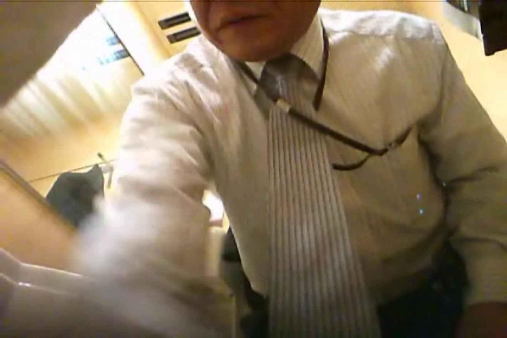 SEASON 2ND!掴み取りさんの洗面所覗き!in新幹線!VOL.06 リーマン系な男たち ゲイ無料エロ画像 74連発 57