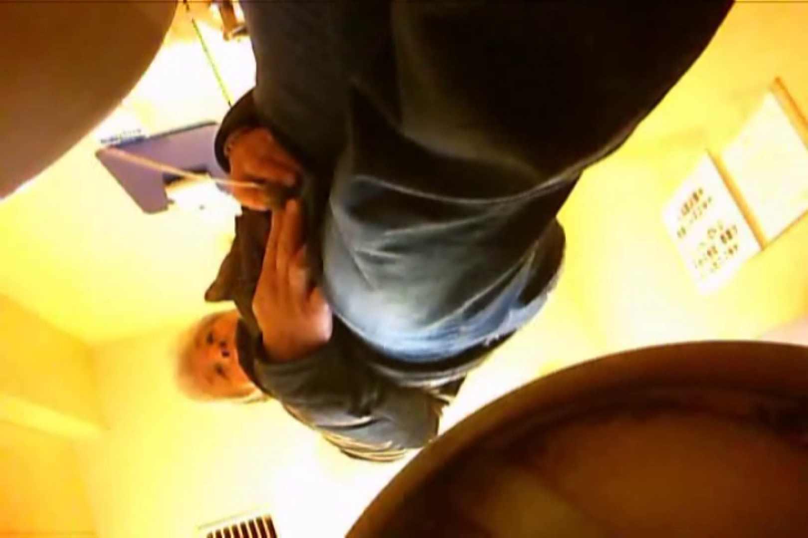 SEASON 2ND!掴み取りさんの洗面所覗き!in新幹線!VOL.13 念願の完全無修正 ゲイえろ動画紹介 56連発 2
