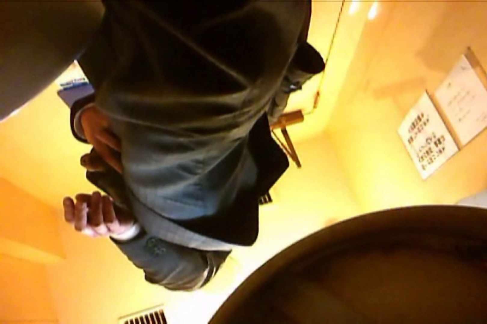 SEASON 2ND!掴み取りさんの洗面所覗き!in新幹線!VOL.13 男に首ったけ ゲイヌード画像 56連発 29