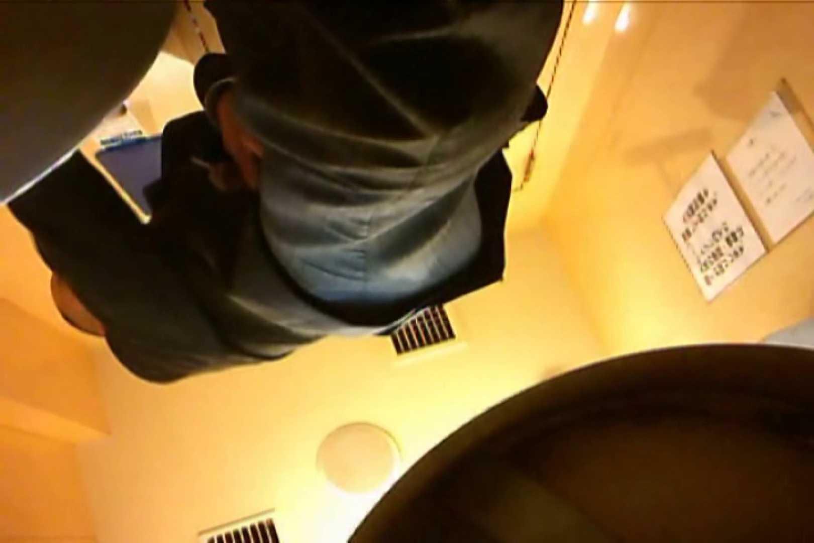 SEASON 2ND!掴み取りさんの洗面所覗き!in新幹線!VOL.13 私服 ゲイ丸見え画像 56連発 30