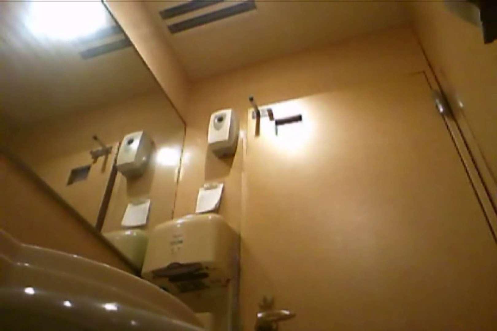 SEASON 2ND!掴み取りさんの洗面所覗き!in新幹線!VOL.15 イケメン合体 ゲイエロ画像 44連発 6