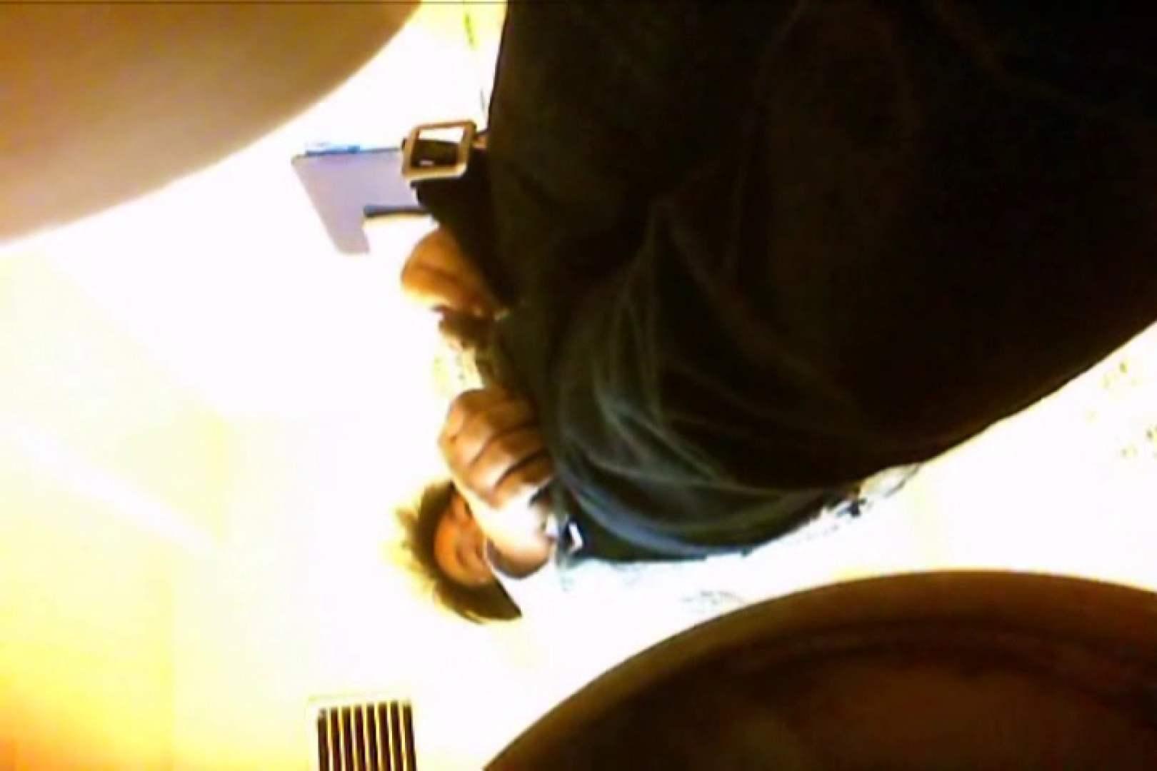 SEASON 2ND!掴み取りさんの洗面所覗き!in新幹線!VOL.17 念願の完全無修正 ゲイエロ画像 90連発 2