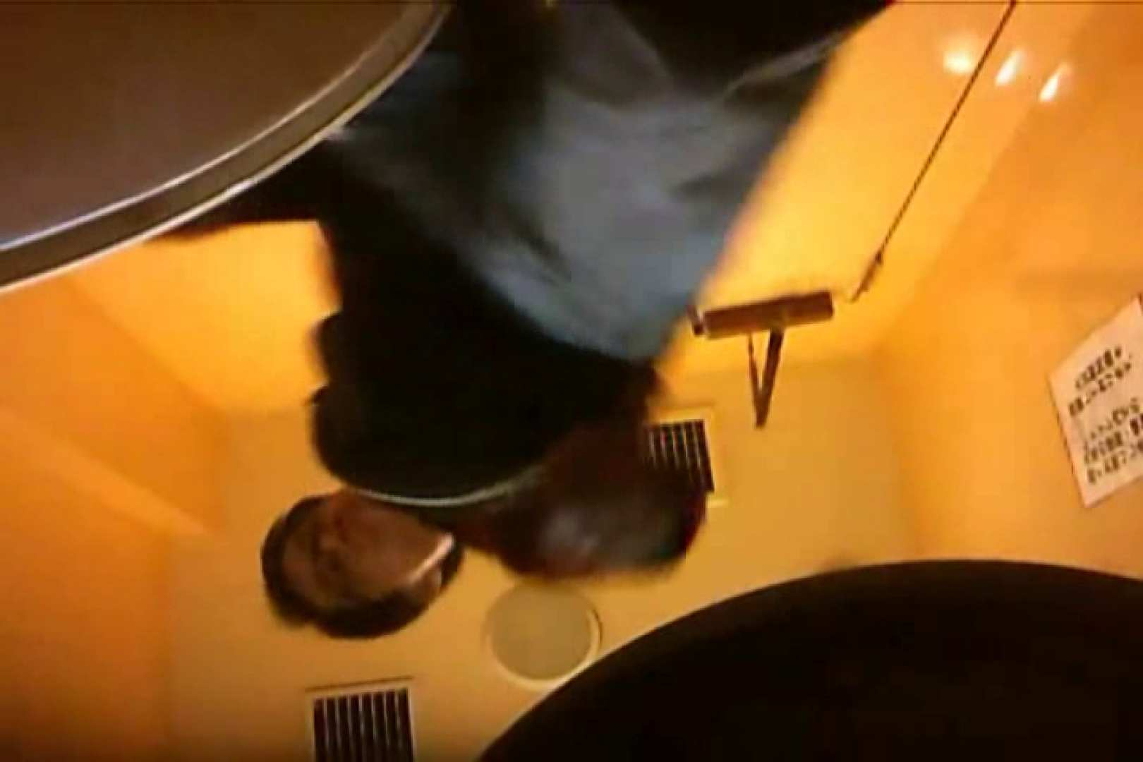 SEASON 2ND!掴み取りさんの洗面所覗き!in新幹線!VOL.17 おやじ熊系な男たち ゲイエロ画像 90連発 85