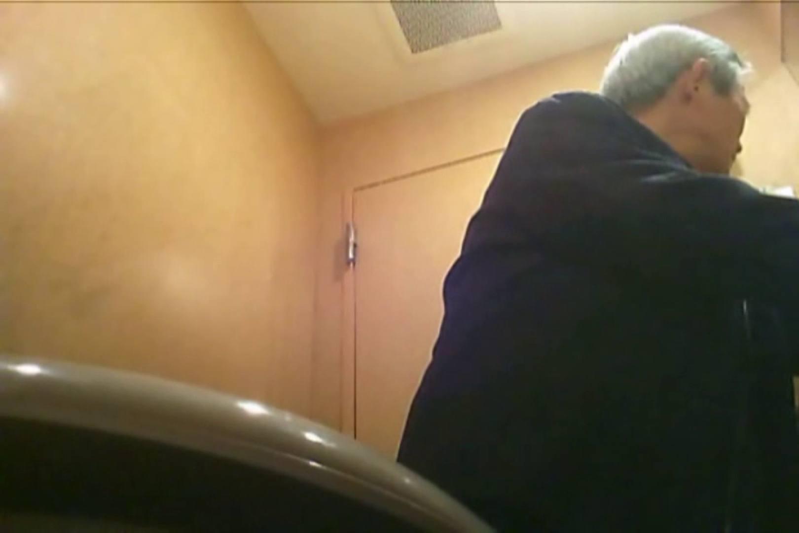 SEASON 2ND!掴み取りさんの洗面所覗き!in新幹線!VOL.19 私服 ちんぽ画像 79連発 46