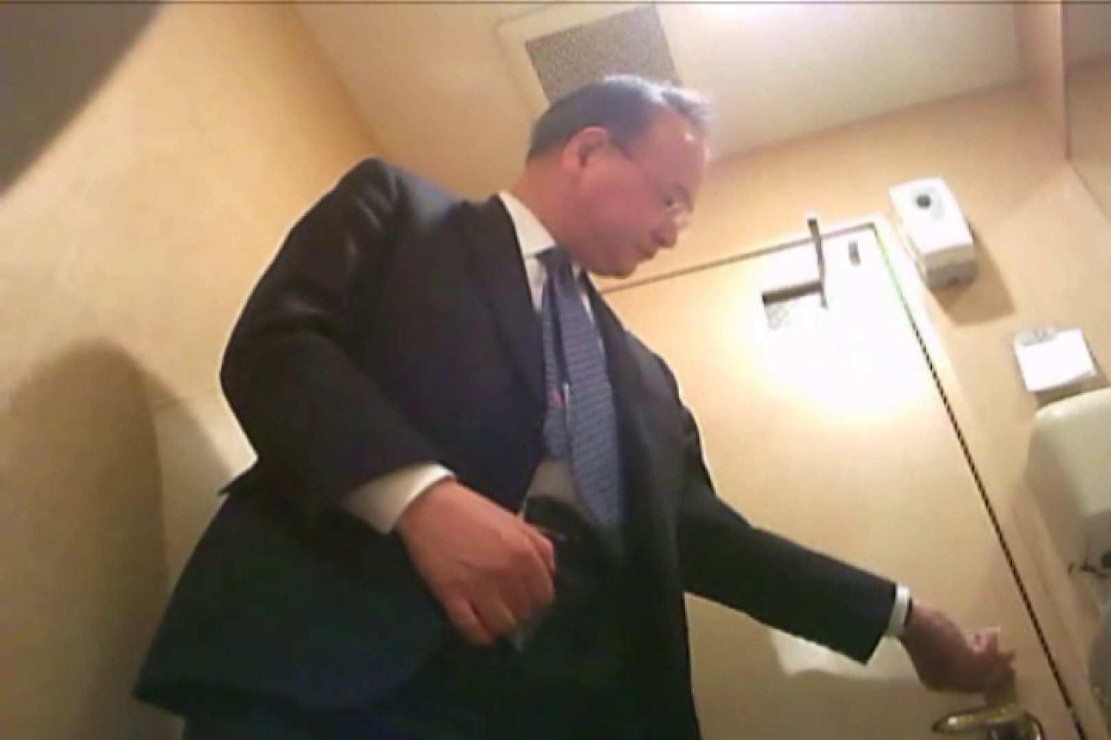 SEASON 2ND!掴み取りさんの洗面所覗き!in新幹線!VOL.21 のぞき ペニス画像 93連発 10