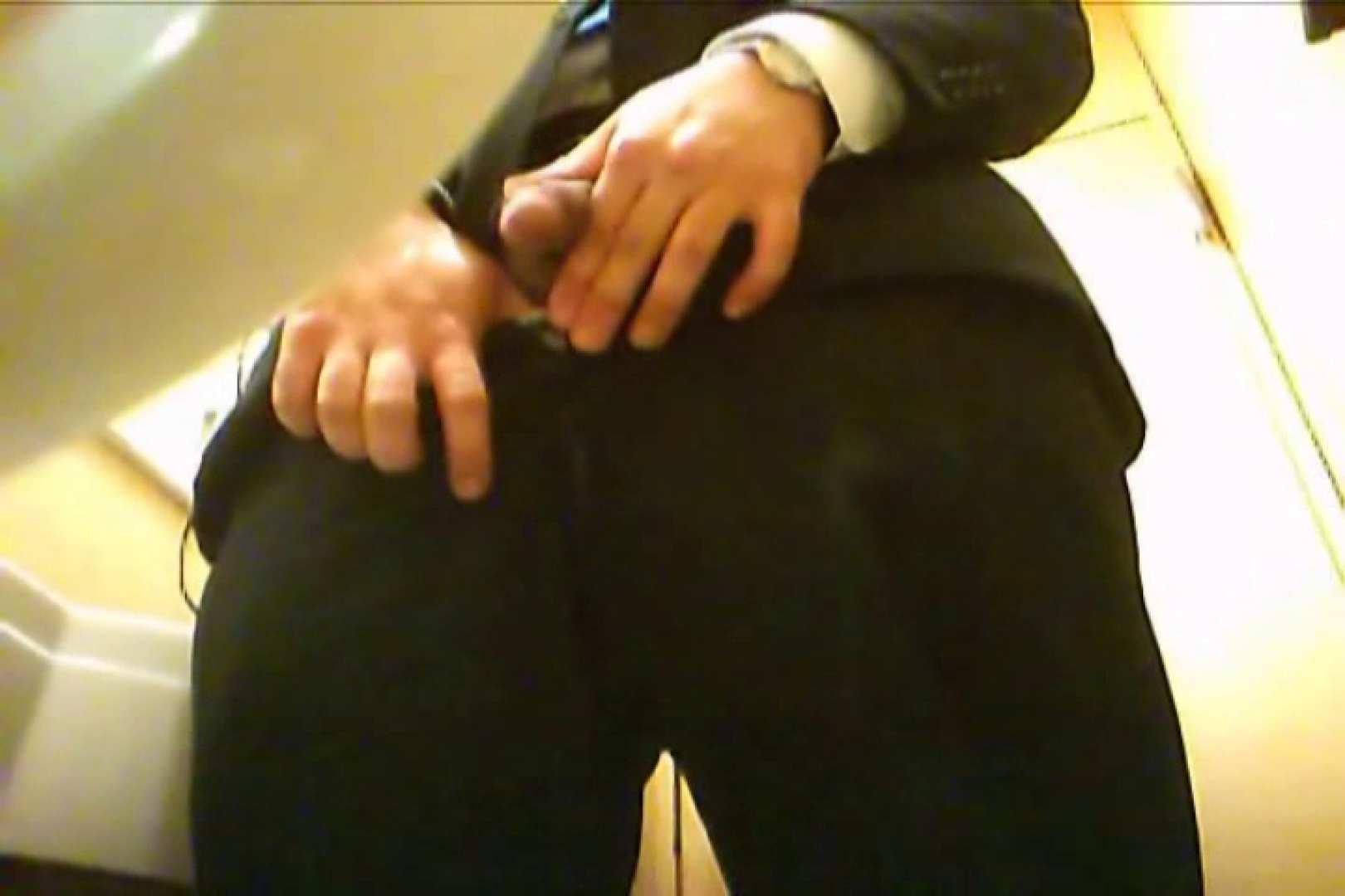 SEASON 2ND!掴み取りさんの洗面所覗き!in新幹線!VOL.21 ノンケ 男同士画像 93連発 82