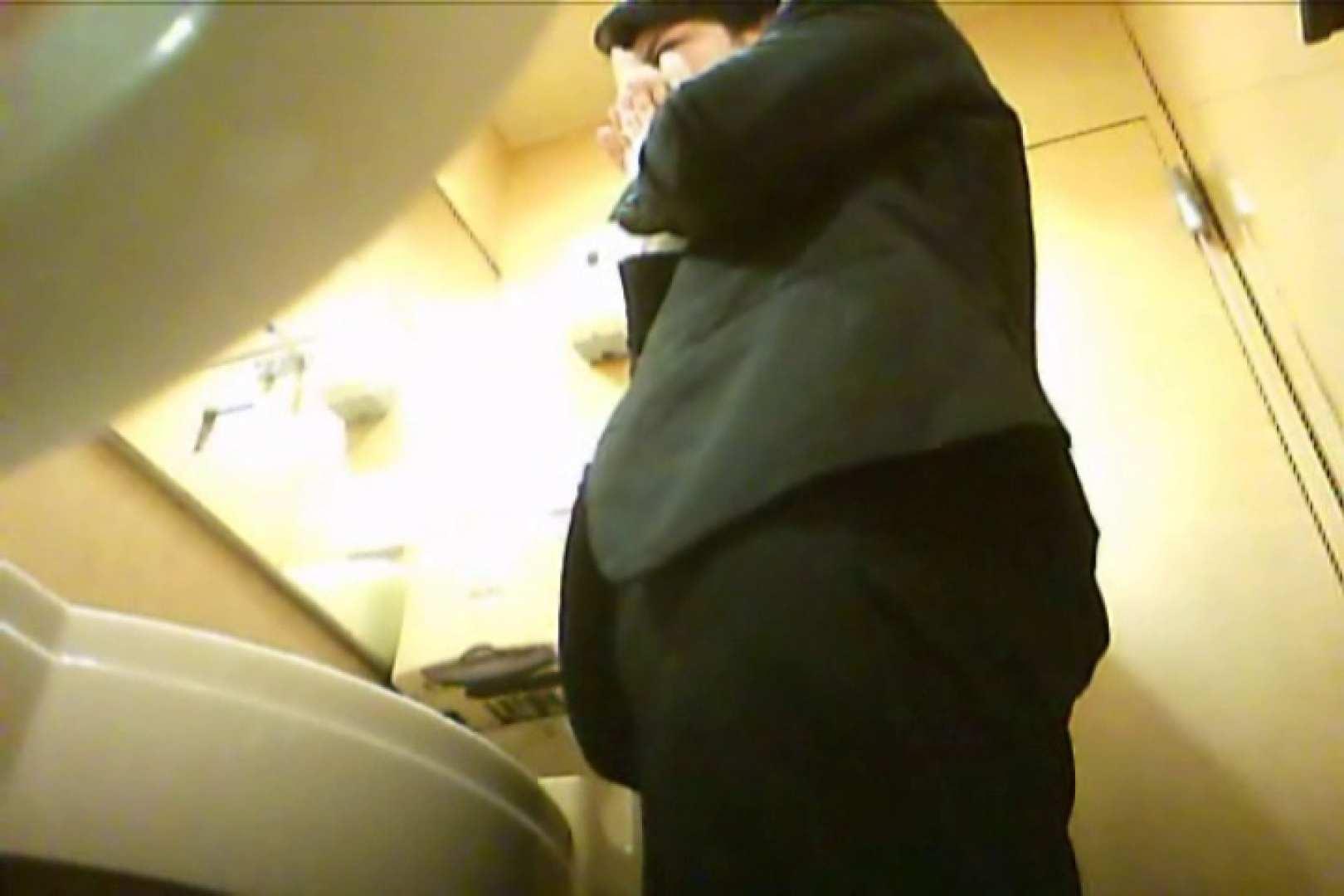 SEASON 2ND!掴み取りさんの洗面所覗き!in新幹線!VOL.21 リーマン系な男たち ゲイ流出動画キャプチャ 93連発 86