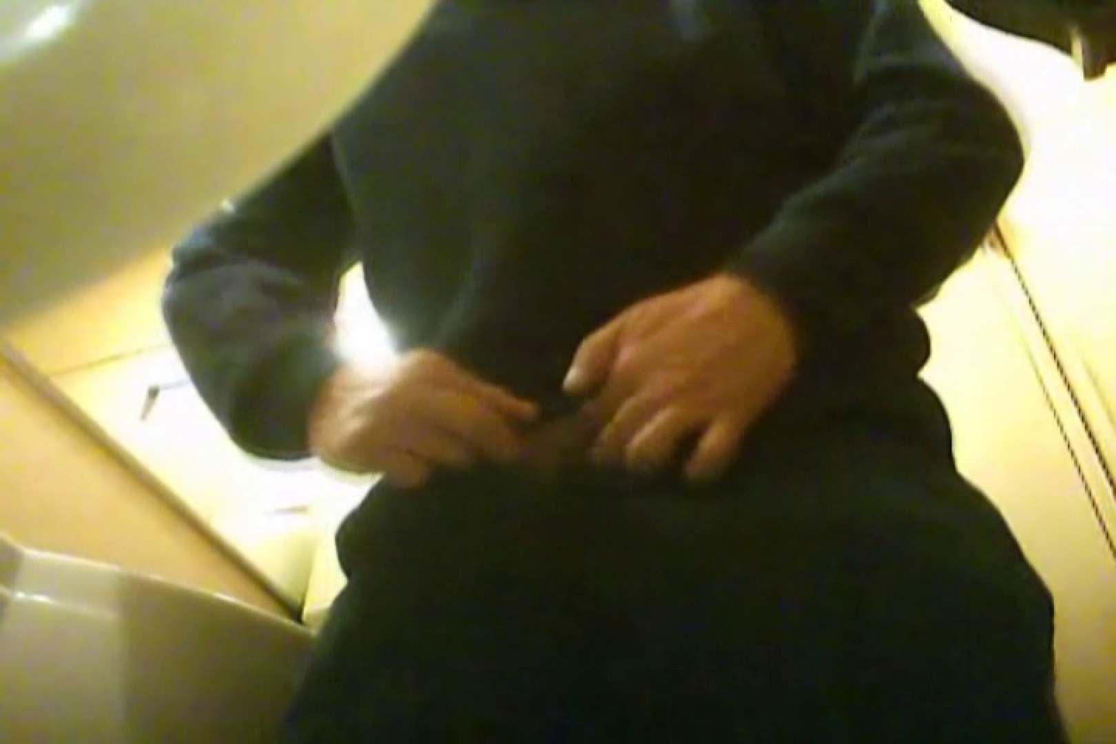 SEASON 3rd!掴み取りさんの洗面所覗き!in新幹線!VOL.03 スーツ ゲイ丸見え画像 71連発 15