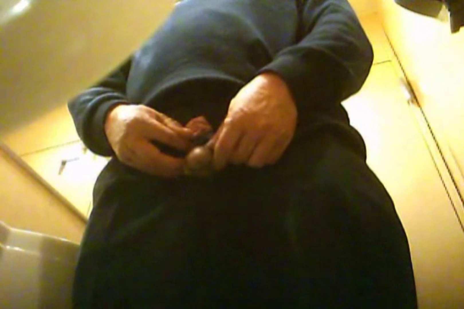 SEASON 3rd!掴み取りさんの洗面所覗き!in新幹線!VOL.03 リーマン系な男たち  71連発 16