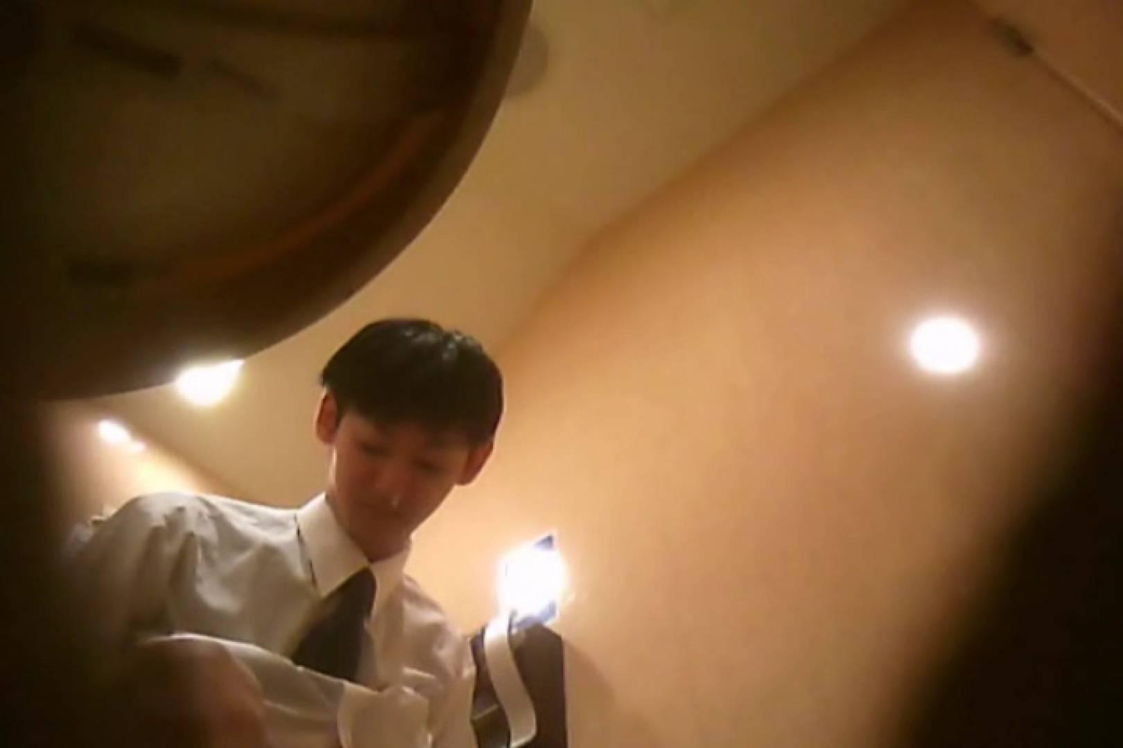 SEASON 3rd!掴み取りさんの洗面所覗き!in新幹線!VOL.06 スーツ 尻マンコ画像 23連発 23