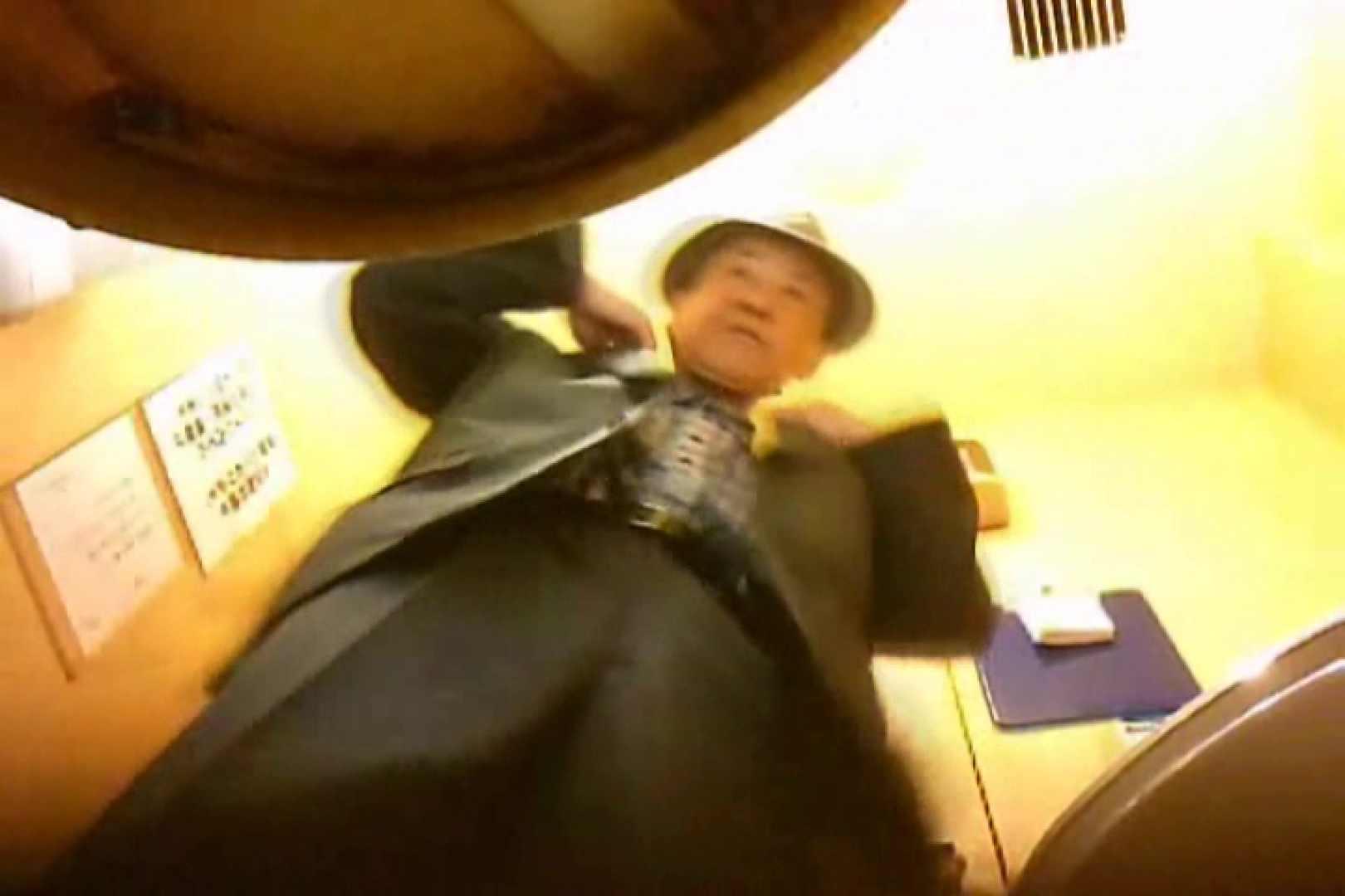 SEASON 3rd!掴み取りさんの洗面所覗き!in新幹線!VOL.09 覗きお宝 ゲイアダルトビデオ画像 71連発 19