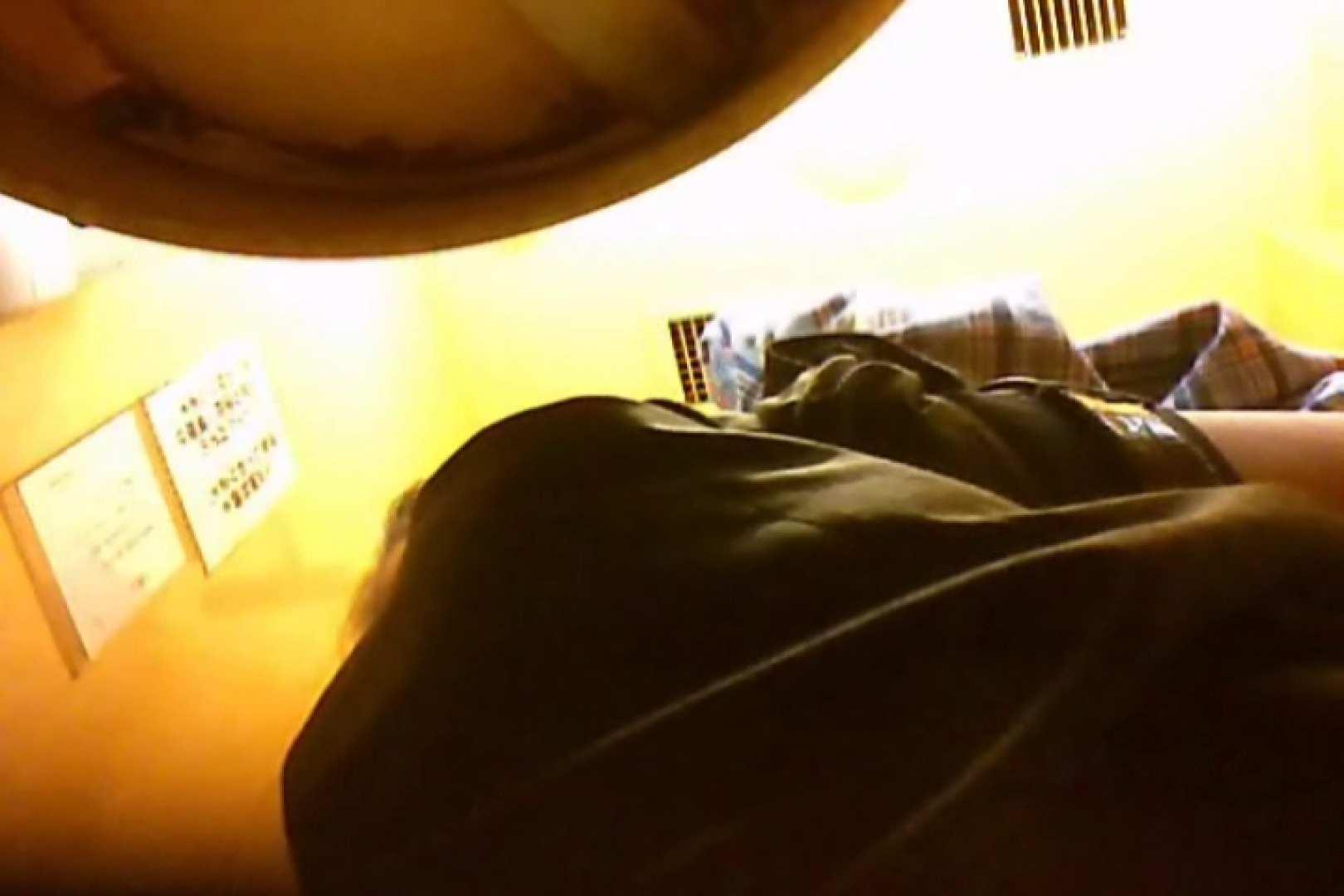 SEASON 3rd!掴み取りさんの洗面所覗き!in新幹線!VOL.09 覗きお宝 ゲイアダルトビデオ画像 71連発 68