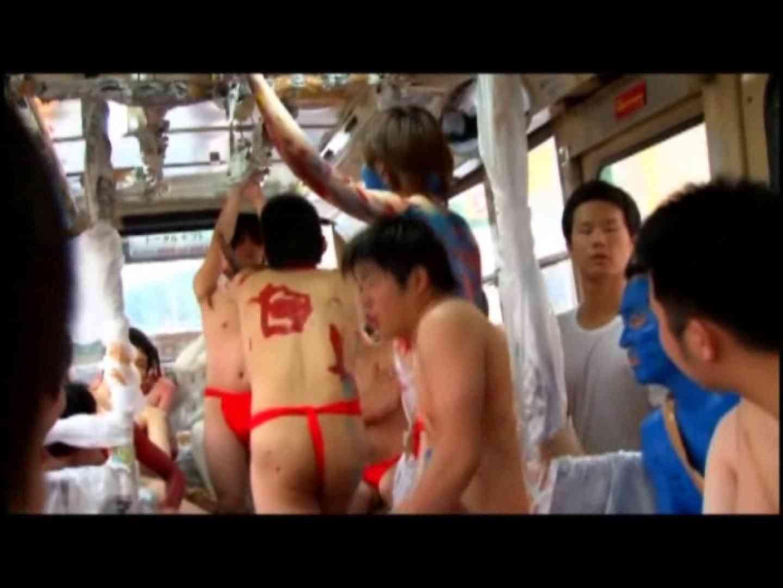 ゲイ 肉棒 動画|日本の祭り第13弾!室蘭工業大学明徳寮祭VOL.03|覗き
