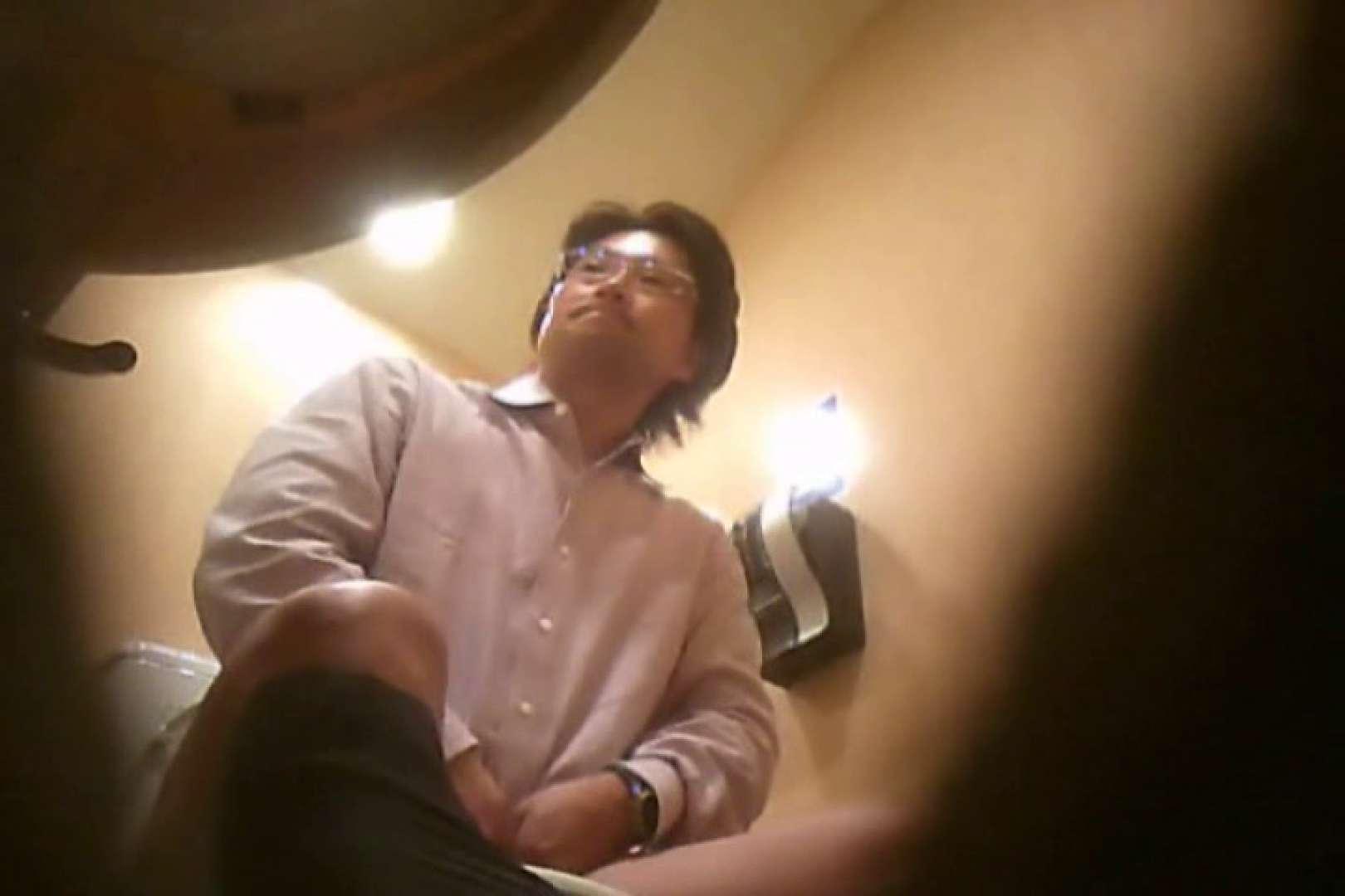 SEASON 3rd!掴み取りさんの洗面所覗き!in新幹線!VOL.20 スーツ ゲイ無料エロ画像 96連発 31