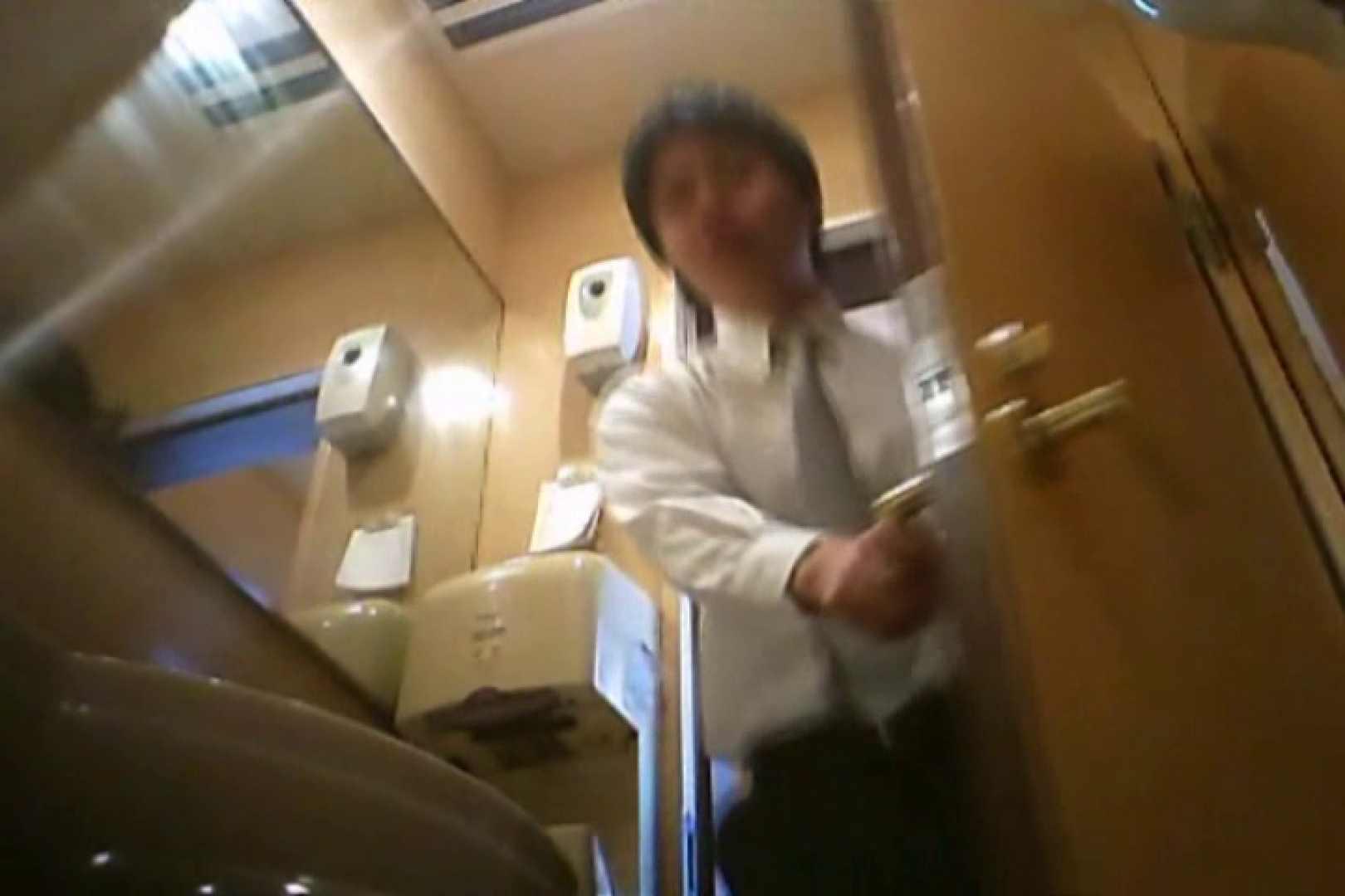 SEASON 3rd!掴み取りさんの洗面所覗き!in新幹線!VOL.20 スーツ ゲイ無料エロ画像 96連発 71