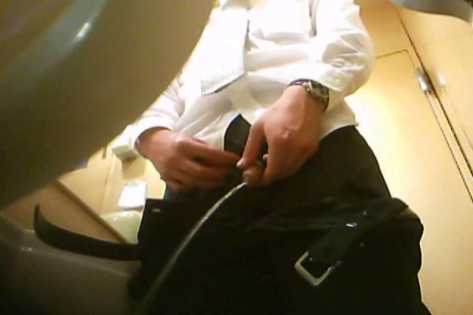 SEASON 3rd!掴み取りさんの洗面所覗き!in新幹線!VOL.20 私服 ゲイ射精画像 96連発 75