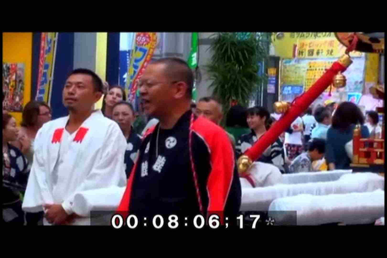 ゲイ 肉棒 動画|日本の誇り!VOL.01 薩○のぼっ○もん2009年度バージョン!|ノンケ