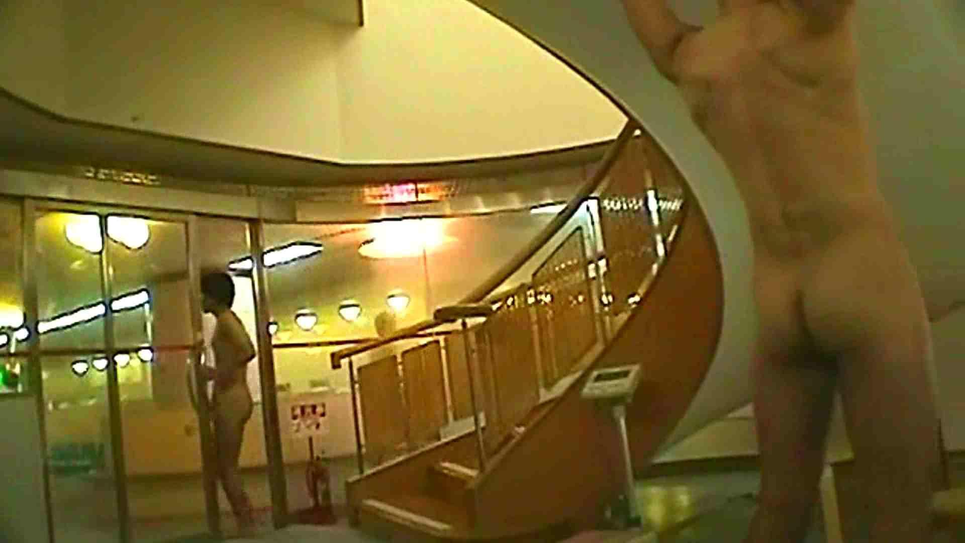 男風呂覗かせていただきます。Vol.01 私服 ゲイモロ見え画像 60連発 41