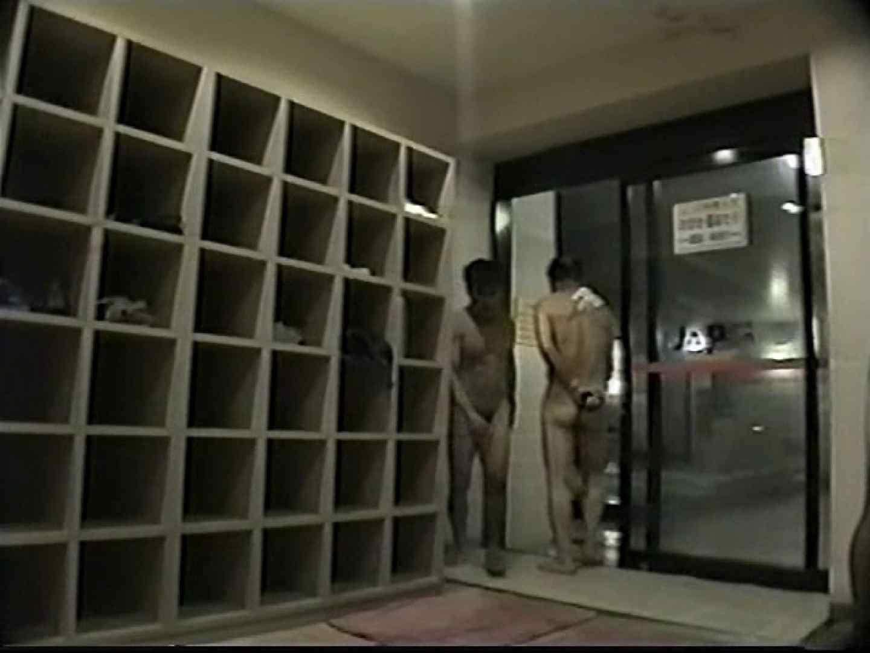 男風呂覗かせていただきます。Vol.08 フェチ ゲイエロ動画 28連発 24
