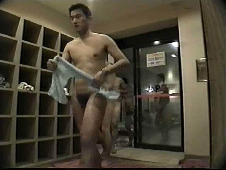 男風呂覗かせていただきます。Vol.09 巨根系な男たち ゲイ流出動画キャプチャ 42連発 16