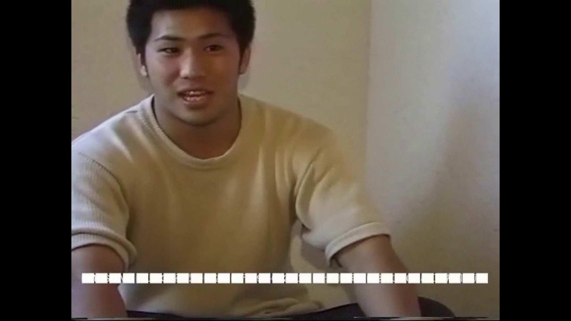 オナれ!集まれ!イケてるメンズ達!!File.09 ノンケのオナニー ゲイ射精画像 55連発 3