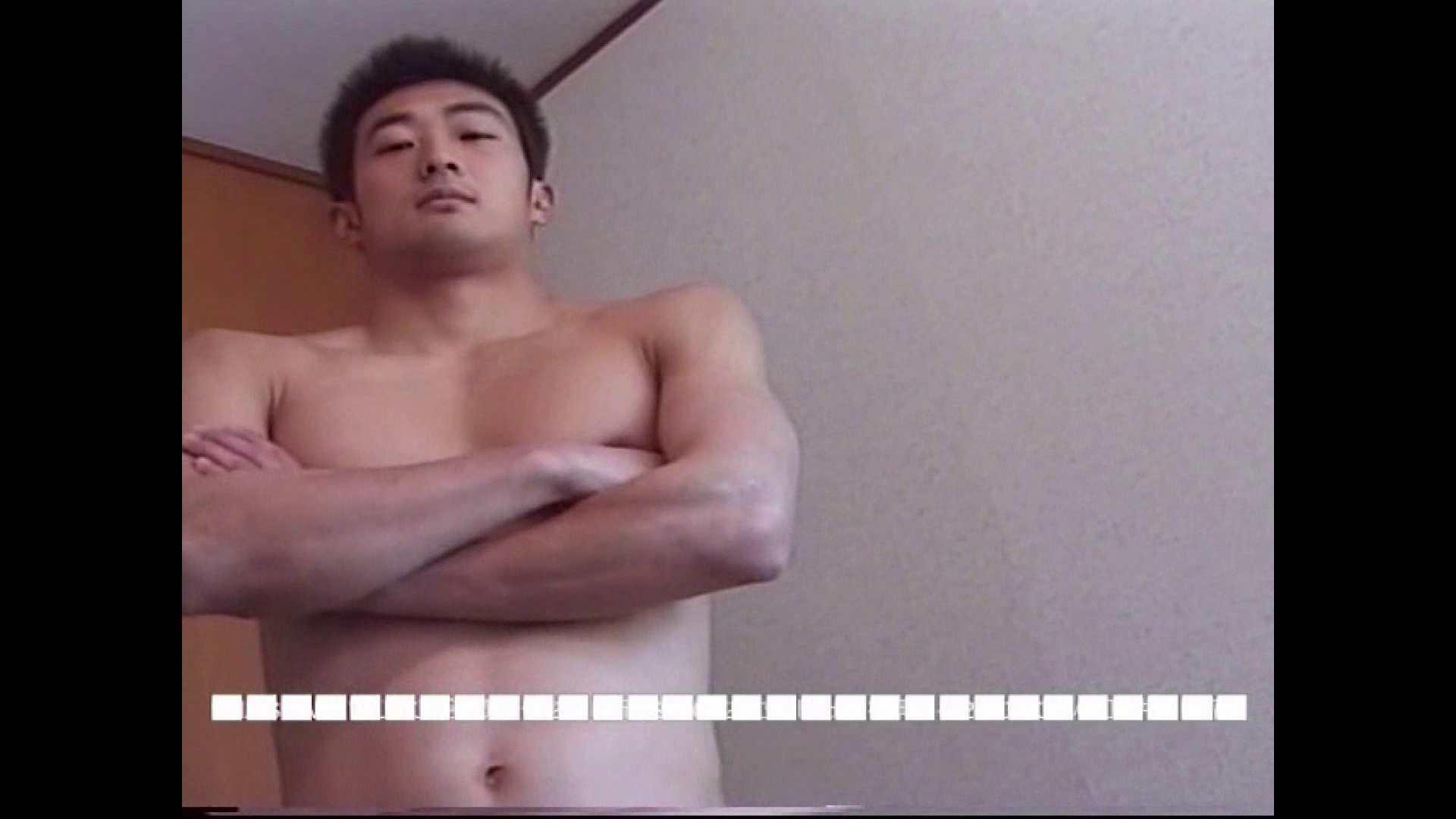 オナれ!集まれ!イケてるメンズ達!!File.40 私服   ノンケのオナニー  77連発 52