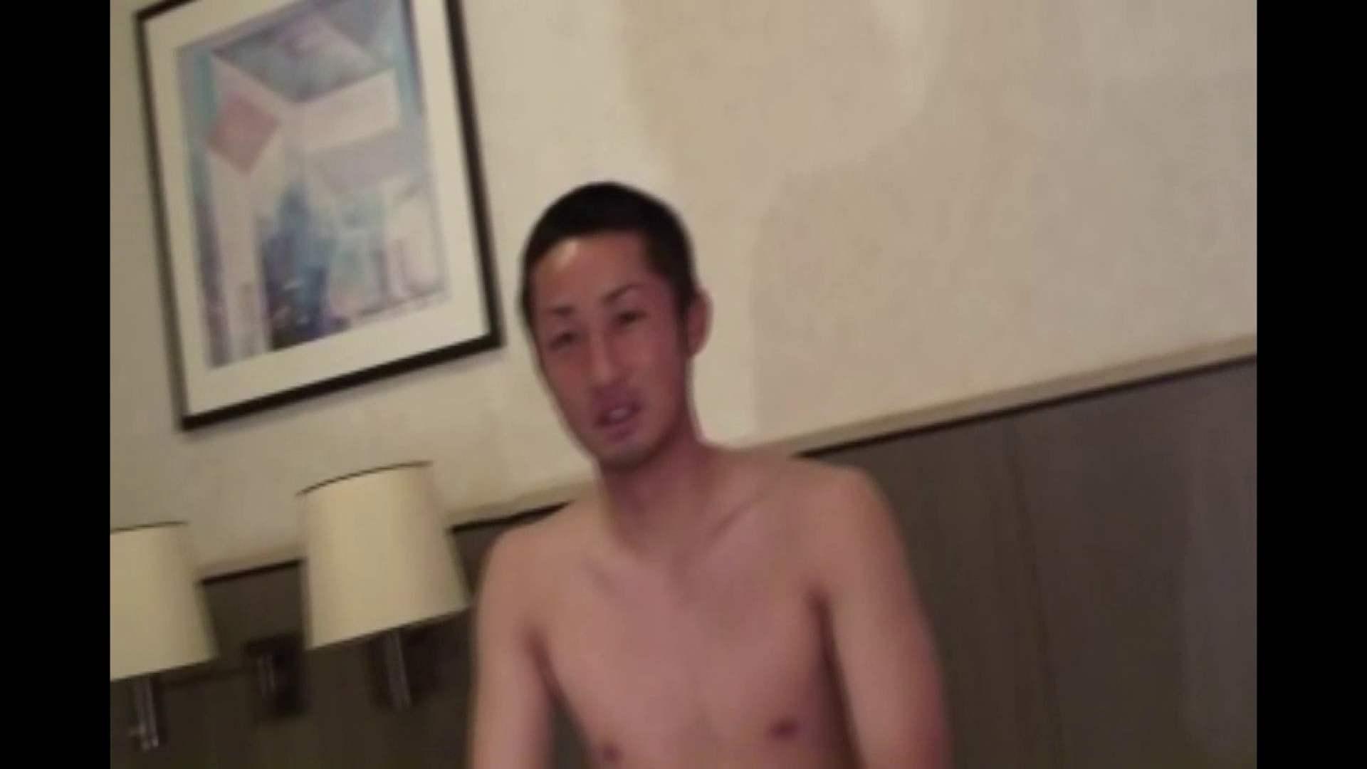 ノンケイケメンの欲望と肉棒 Vol.4 ノンケのオナニー ゲイ射精画像 110連発 2