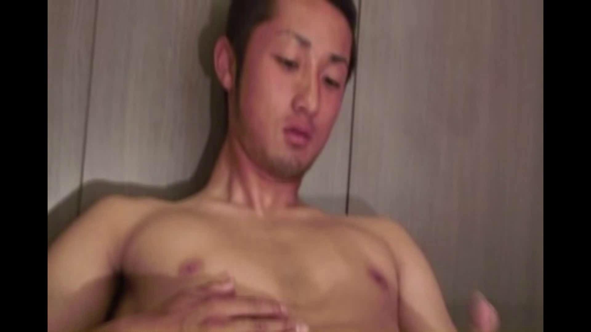 ノンケイケメンの欲望と肉棒 Vol.4 ノンケのオナニー ゲイ射精画像 110連発 42