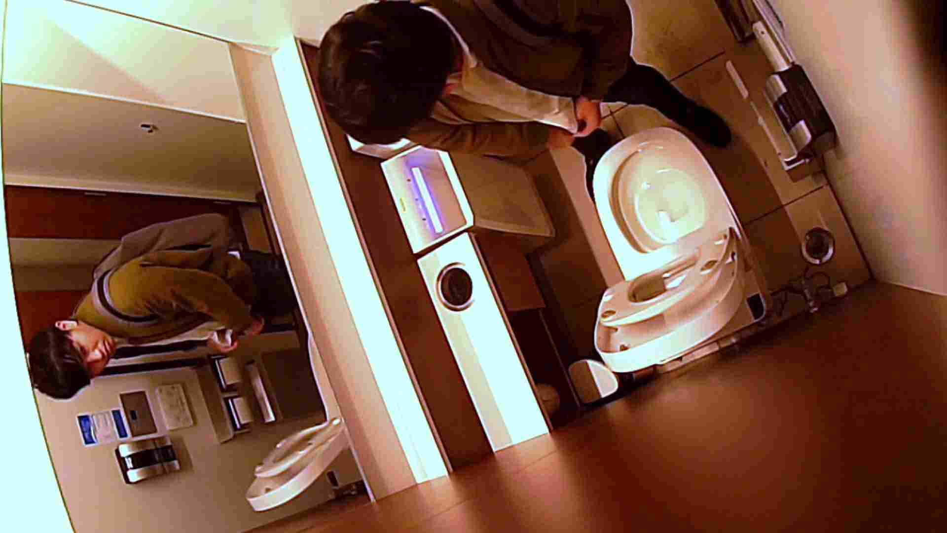 すみませんが覗かせてください Vol.30 トイレ  100連発 36