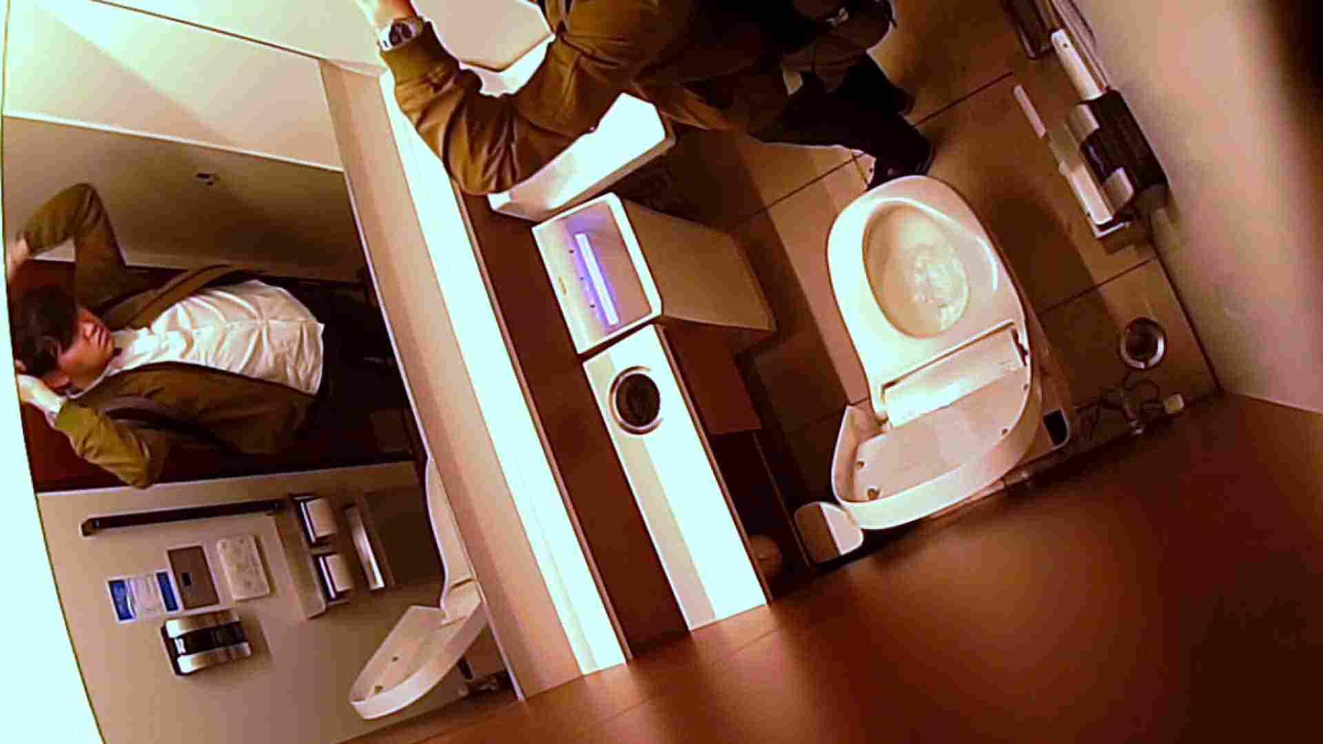すみませんが覗かせてください Vol.30 トイレ  100連発 44