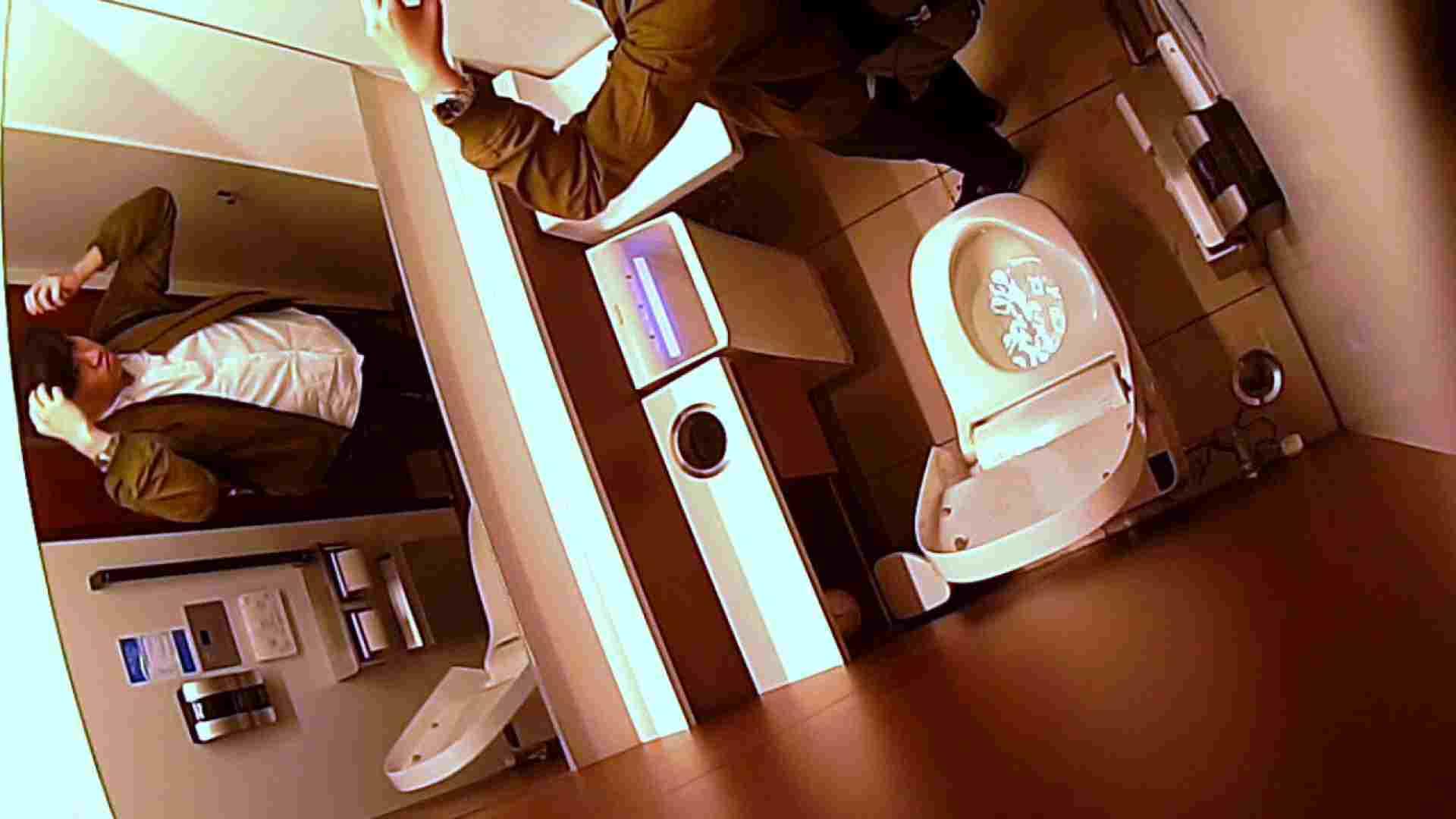 すみませんが覗かせてください Vol.30 トイレ | 0  100連発 47