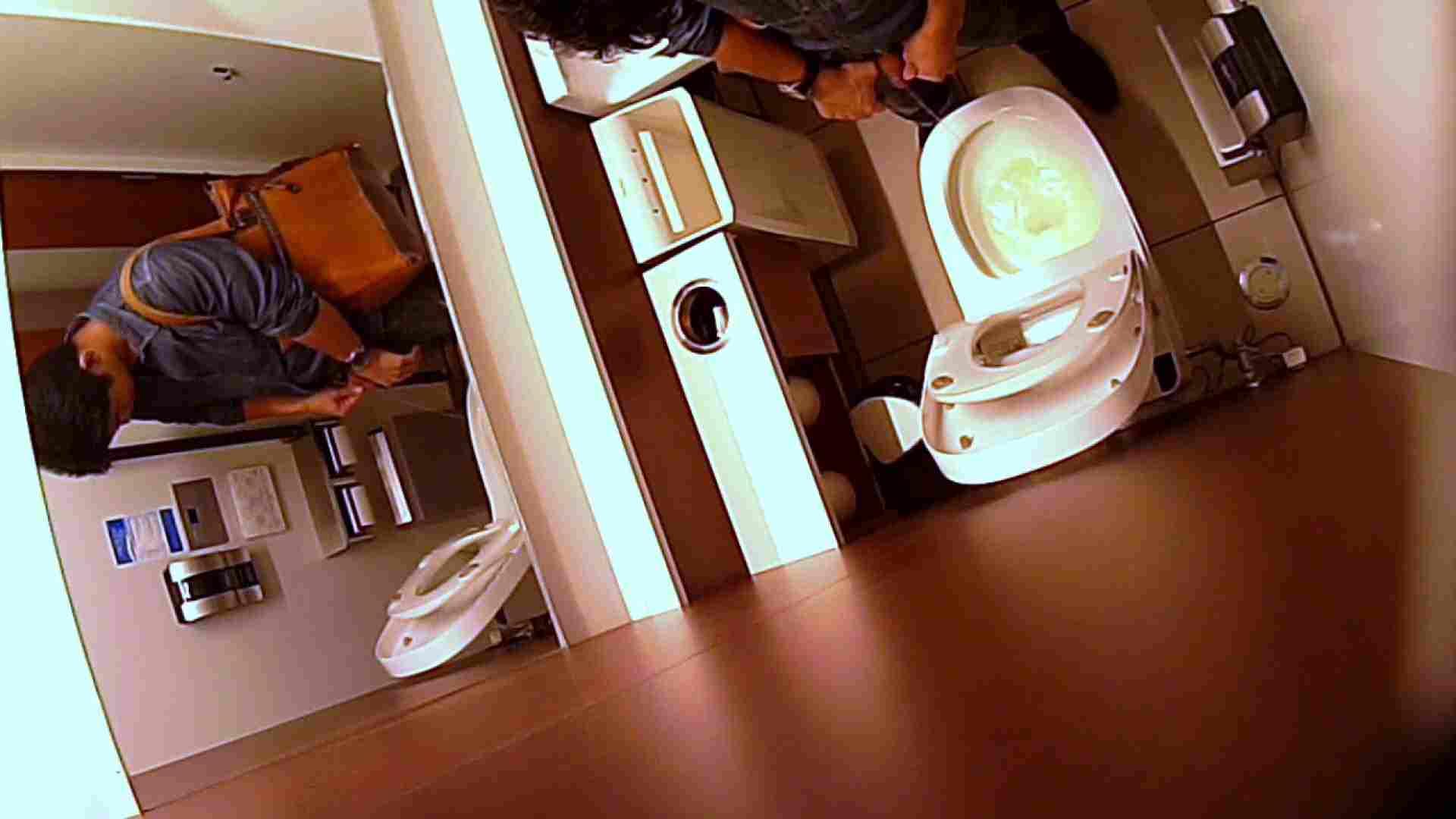 すみませんが覗かせてください Vol.31 トイレ  35連発 12