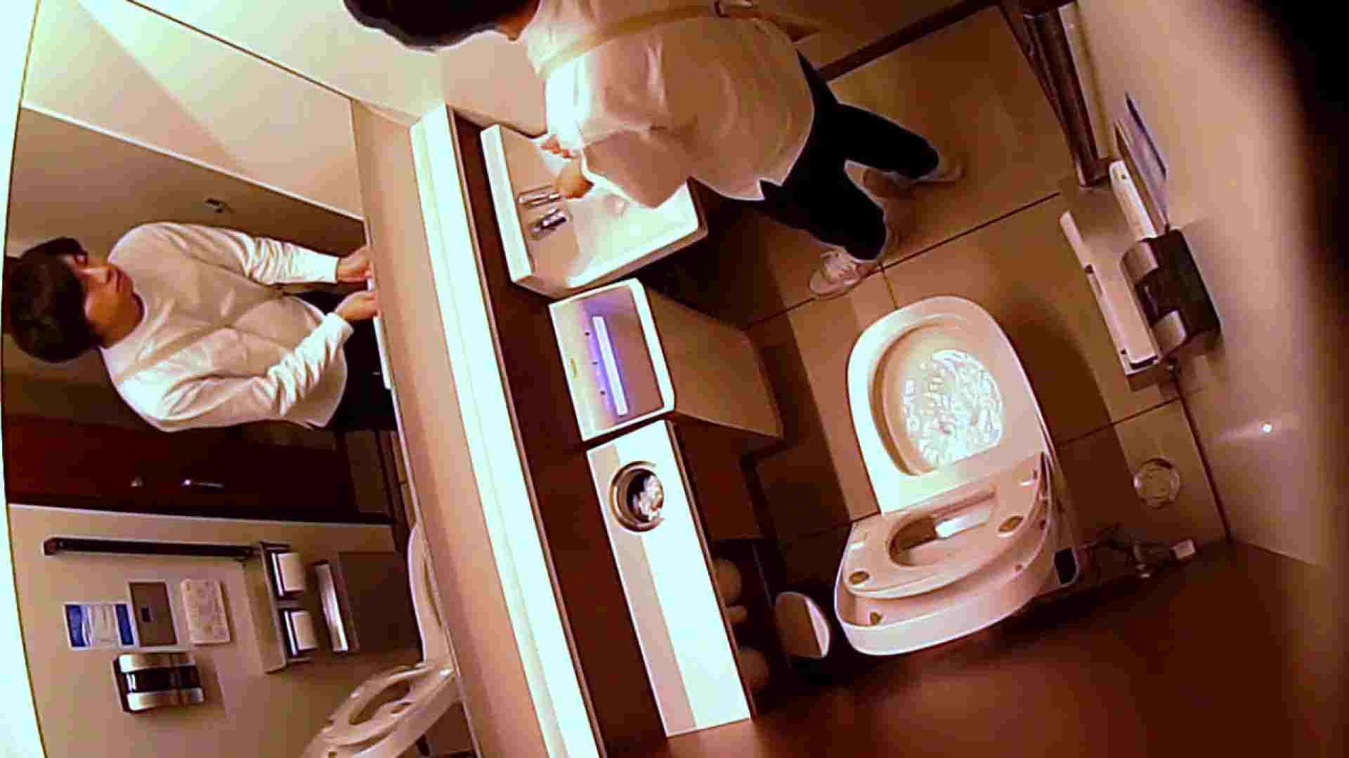 すみませんが覗かせてください Vol.32 トイレ  61連発 4