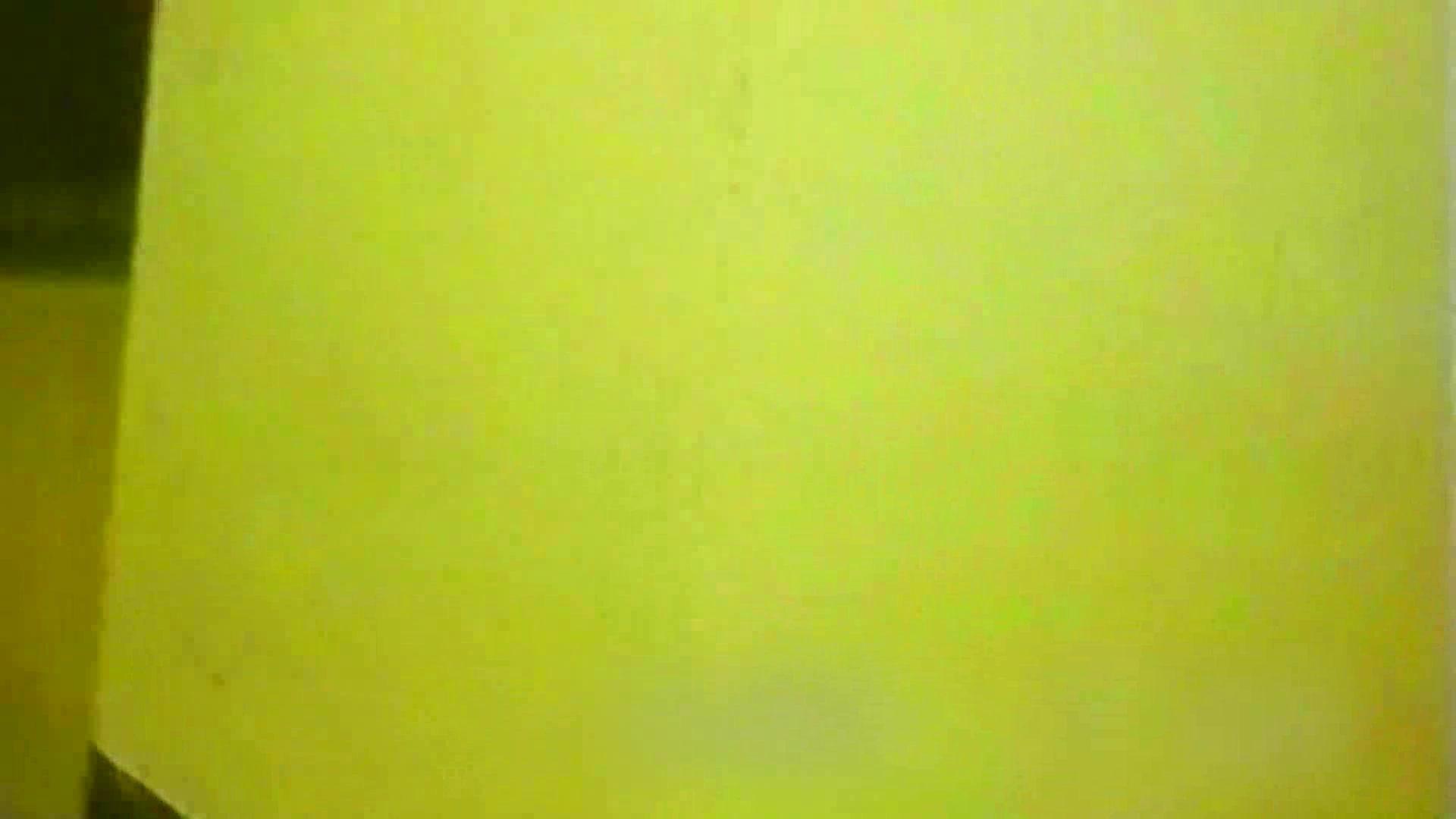 行くぜ!がっつり男風呂!Vol.05 裸 | イケメン合体  52連発 22