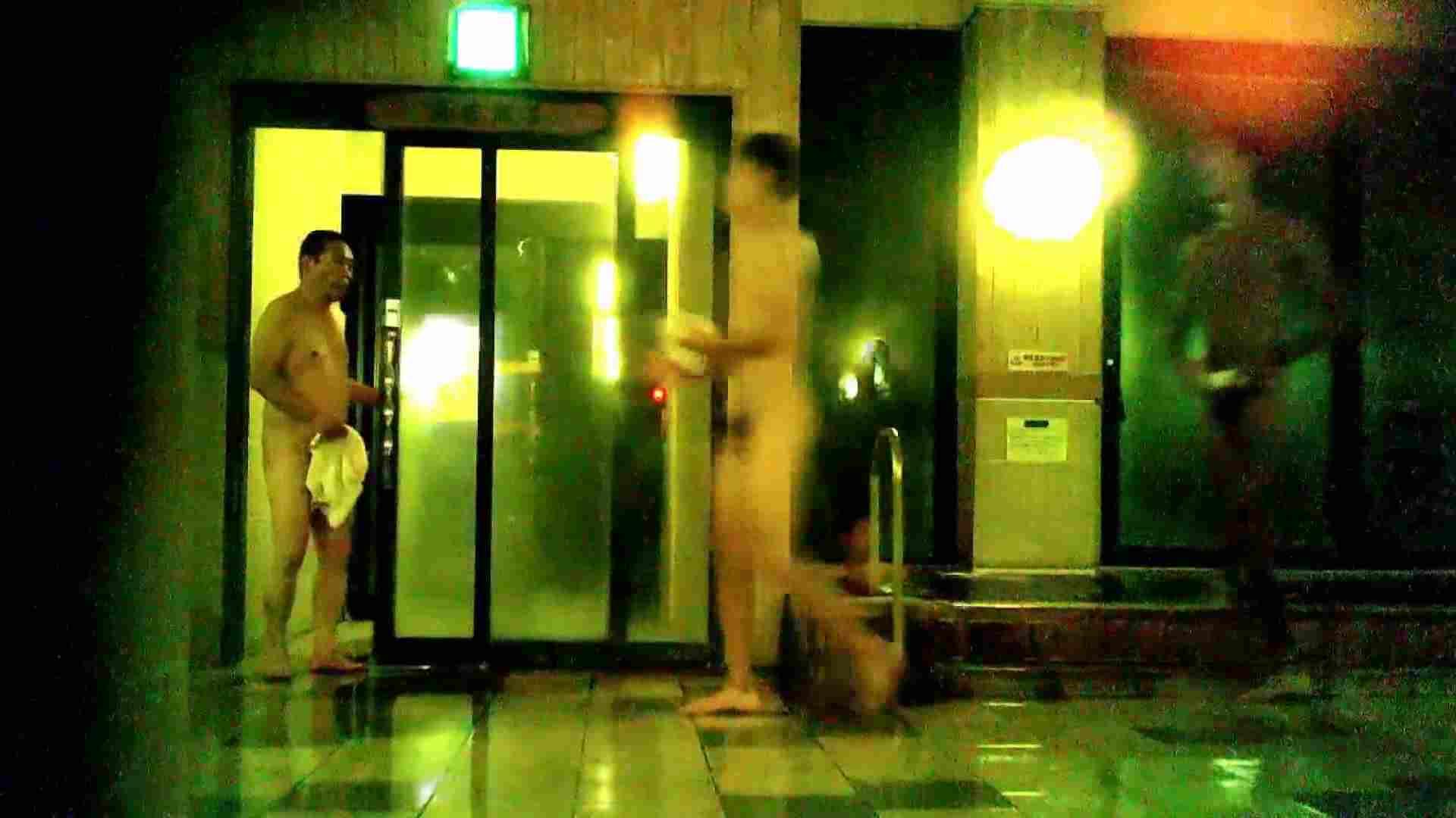 行くぜ!がっつり男風呂!Vol.25 男に首ったけ | 裸  110連発 46