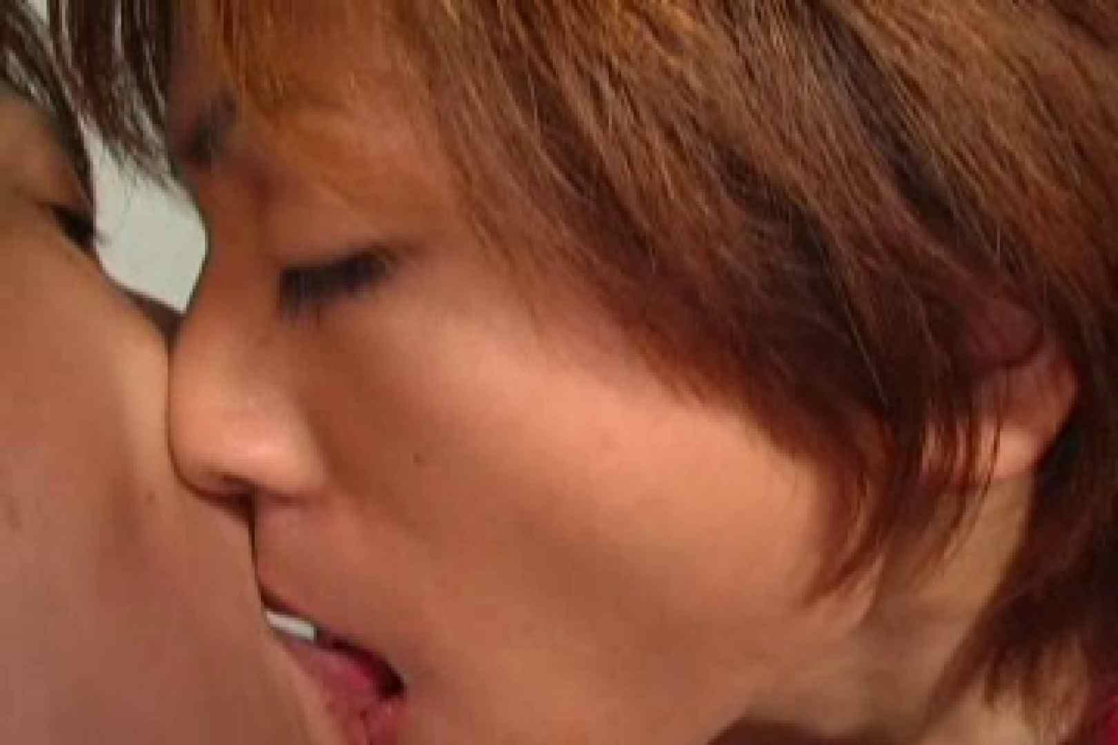 美しいmensは「トロマン」が大好き!!vol.05 スリム美少年系ジャニ系 ゲイ無修正動画画像 50連発 20