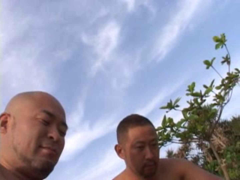 肉欲あふれるSummer Vacation vol.02 手コキ 男同士画像 88連発 40