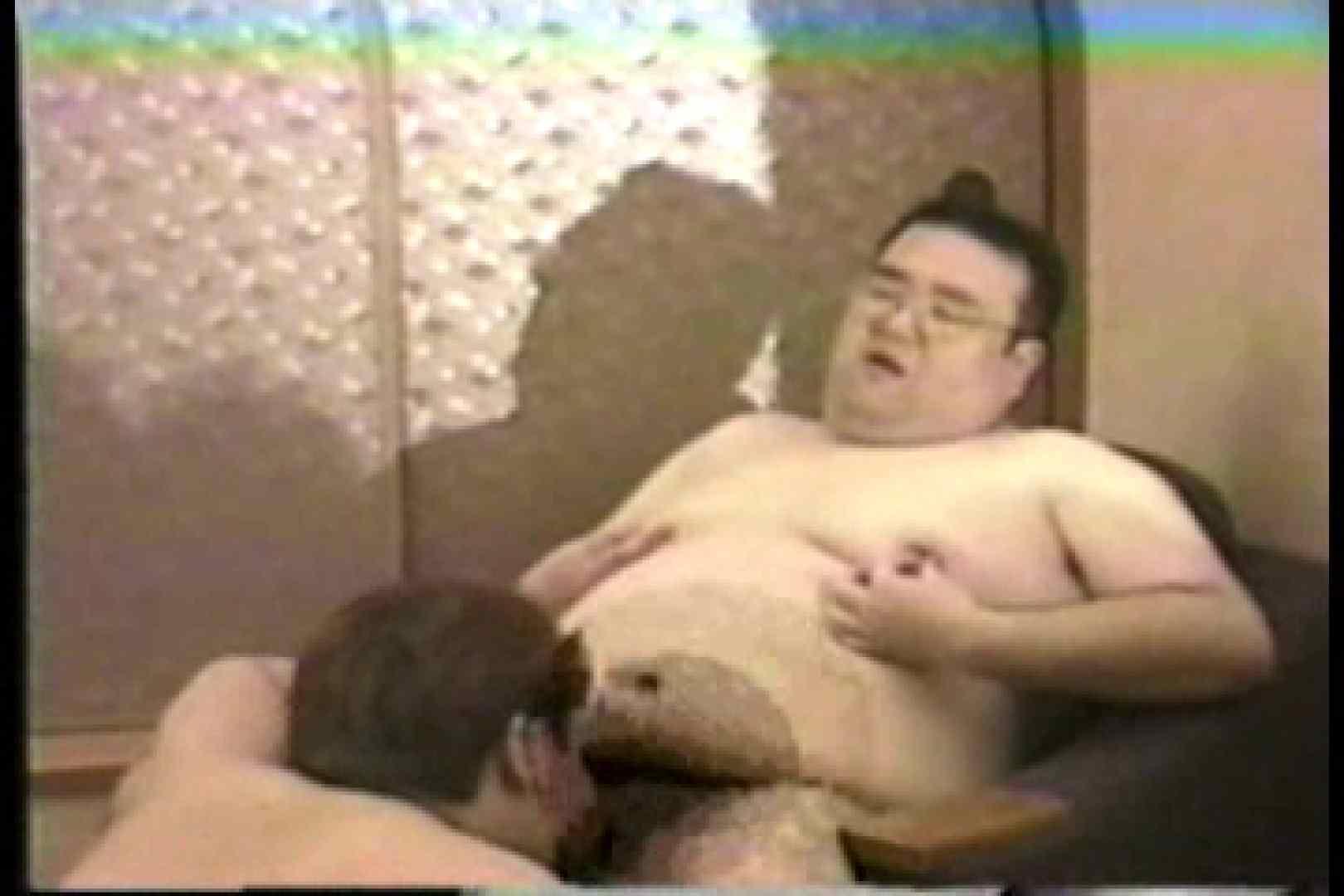 太った男じゃダメですか?04 男に首ったけ ゲイアダルト画像 20連発 10