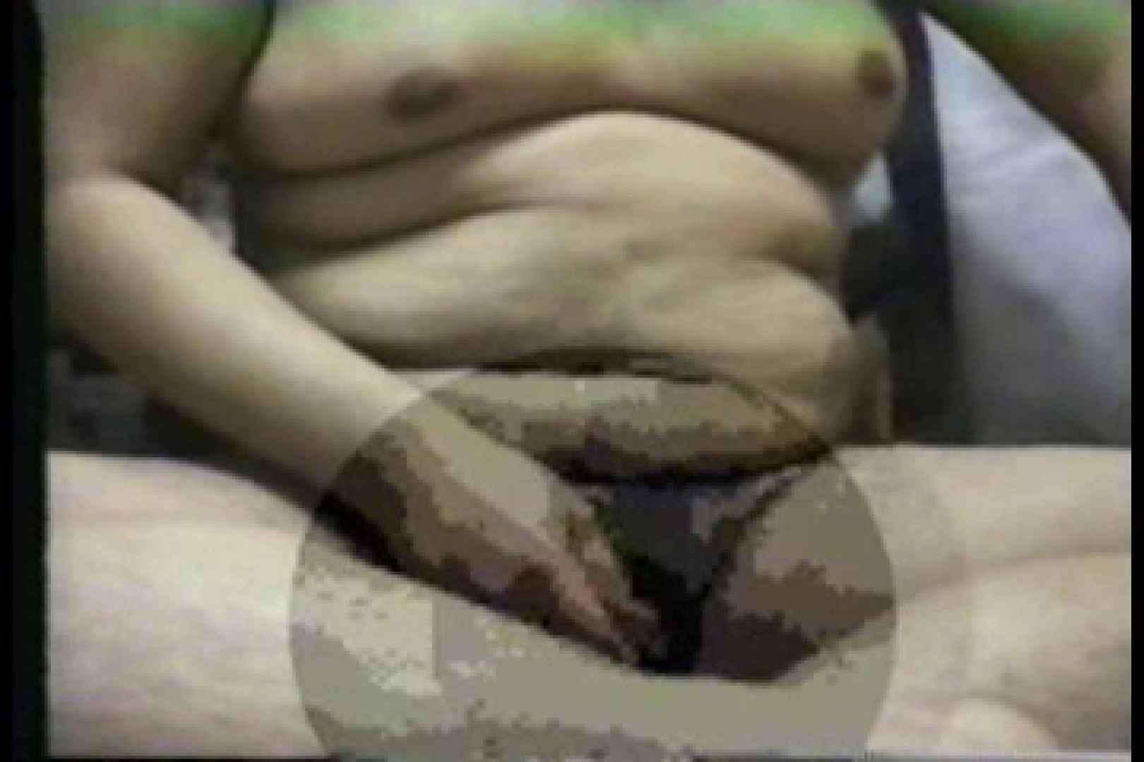 太った男じゃダメですか?06 おやじ熊系な男たち ゲイフリーエロ画像 97連発 48