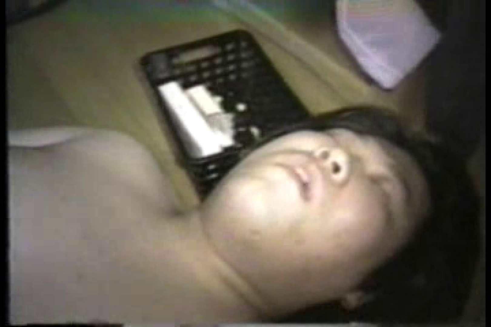 太った男じゃダメですか?09 手コキ ゲイSEX画像 59連発 11