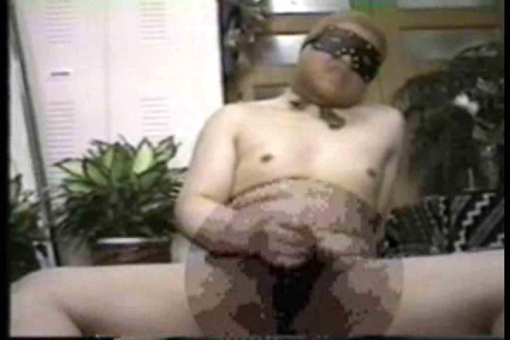 太った男じゃダメですか?10 ディルド ゲイ丸見え画像 109連発 27