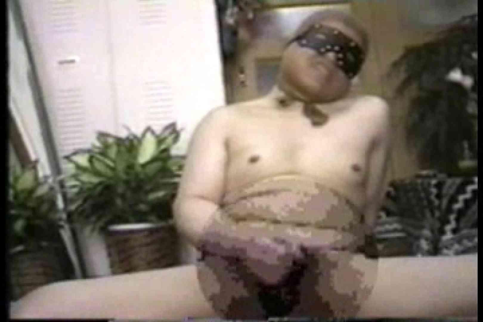 ゲイ 肉棒 動画|太った男じゃダメですか?10|オナニー