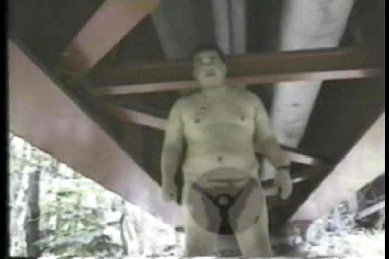 太った男じゃダメですか?13 プレイ ゲイ無料エロ画像 97連発 13