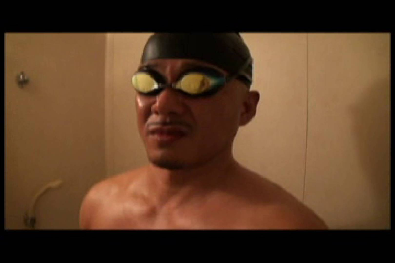 Muscle Goggles fuck!!vol.05 エロ | ノンケのオナニー  76連発 1