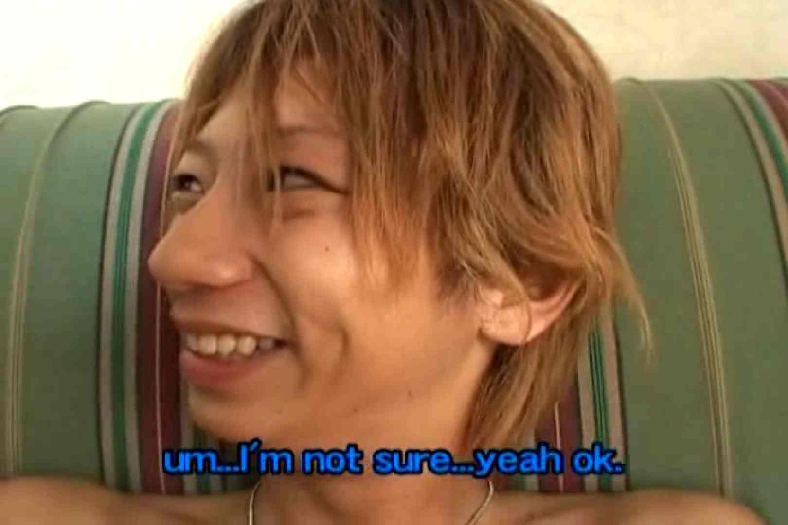 夏男!海男!まとめてGET!!Vol.02 スリム美少年系ジャニ系 ゲイ流出動画キャプチャ 95連発 90